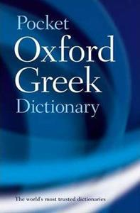 THE POCKET OXFORD GREEK DICTIONARY