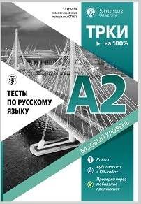 TESTY PO RUSSKOMU JAZYKU A2 - TESTS FOR RUSSIAN LANGUAGE A2