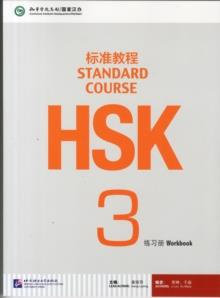 HSK STANDARD COURSE 3 WORKBOOK