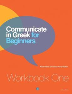 COMMUNICATE IN GREEK FOR BEGINNERS WKBK 1